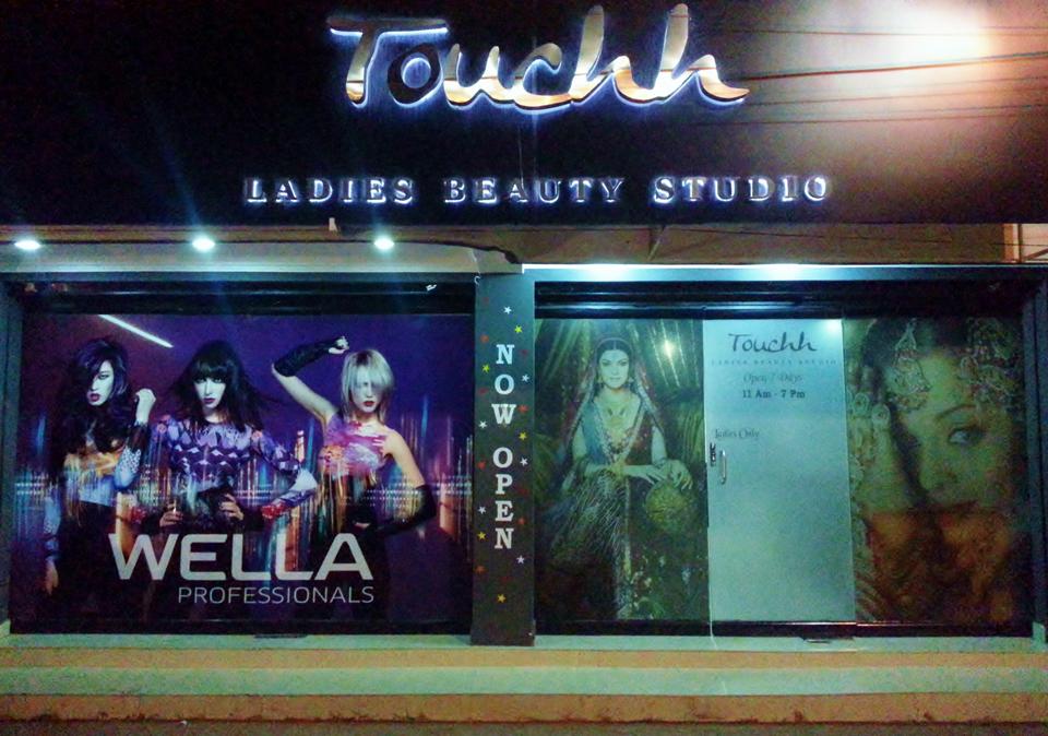 Touchh Beauty Salon