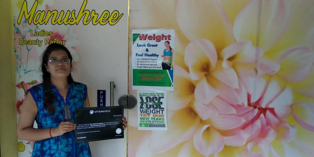 Manushree Beauty Parlour
