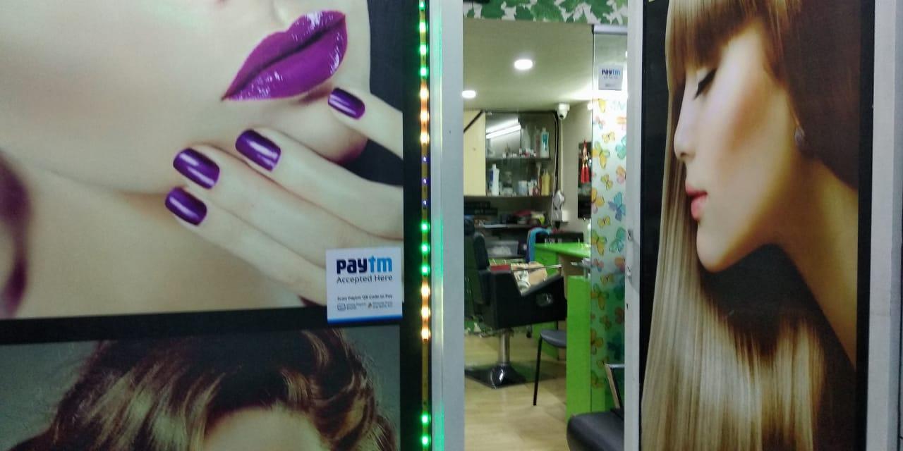 Rutuja Beauty Parlour