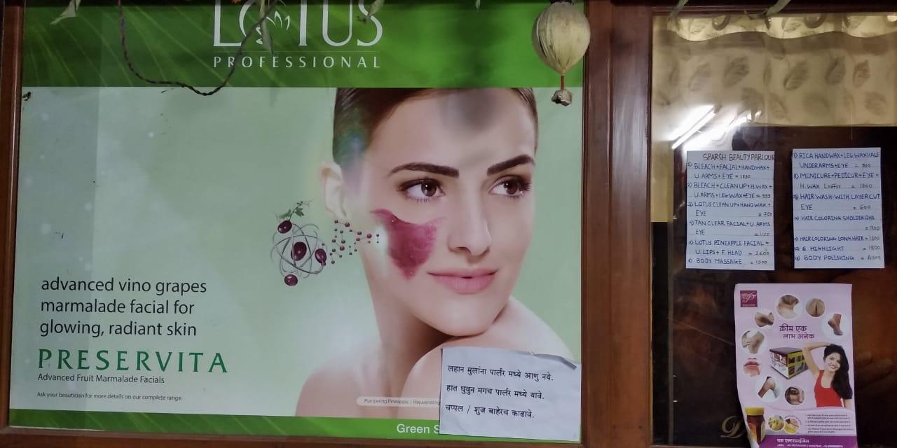 Sparsh Herbal Beauty Parlour