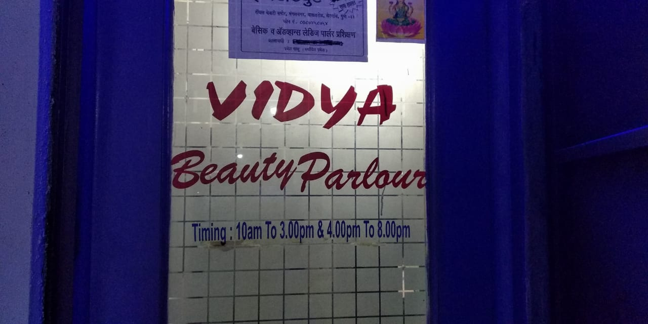 Vidya Beauty Parlour