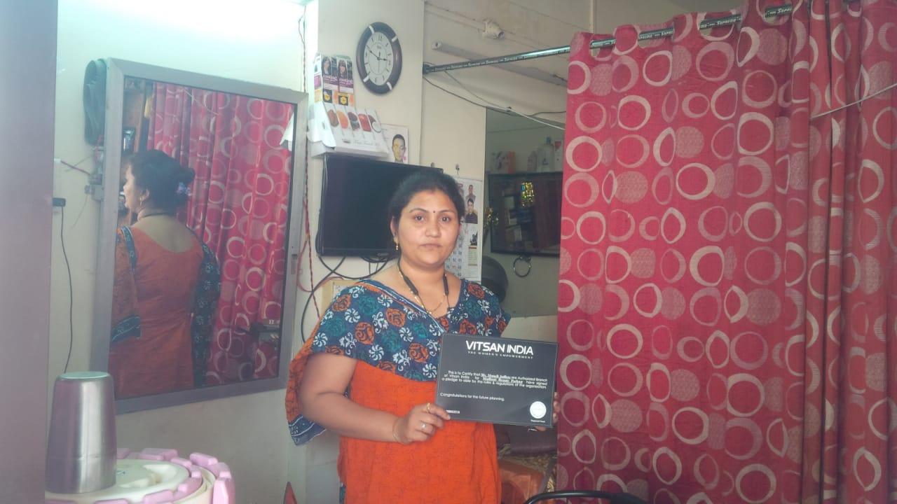 Madhuri Beauty Parlour