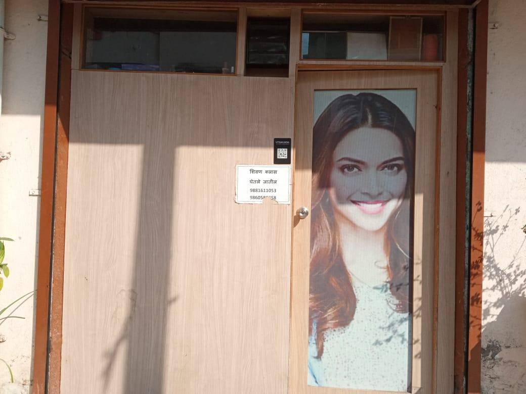 Swoorupa Beauty Parlour
