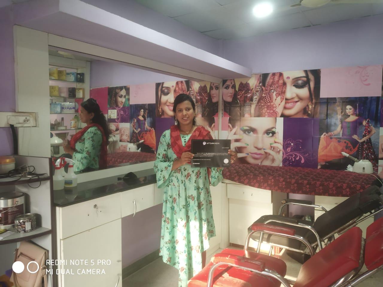 Muskan Beauty Parlour