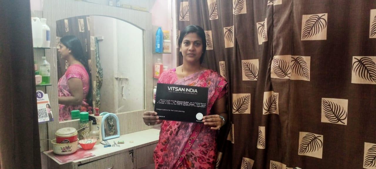 Poonam Beauty Parlour & Intitute