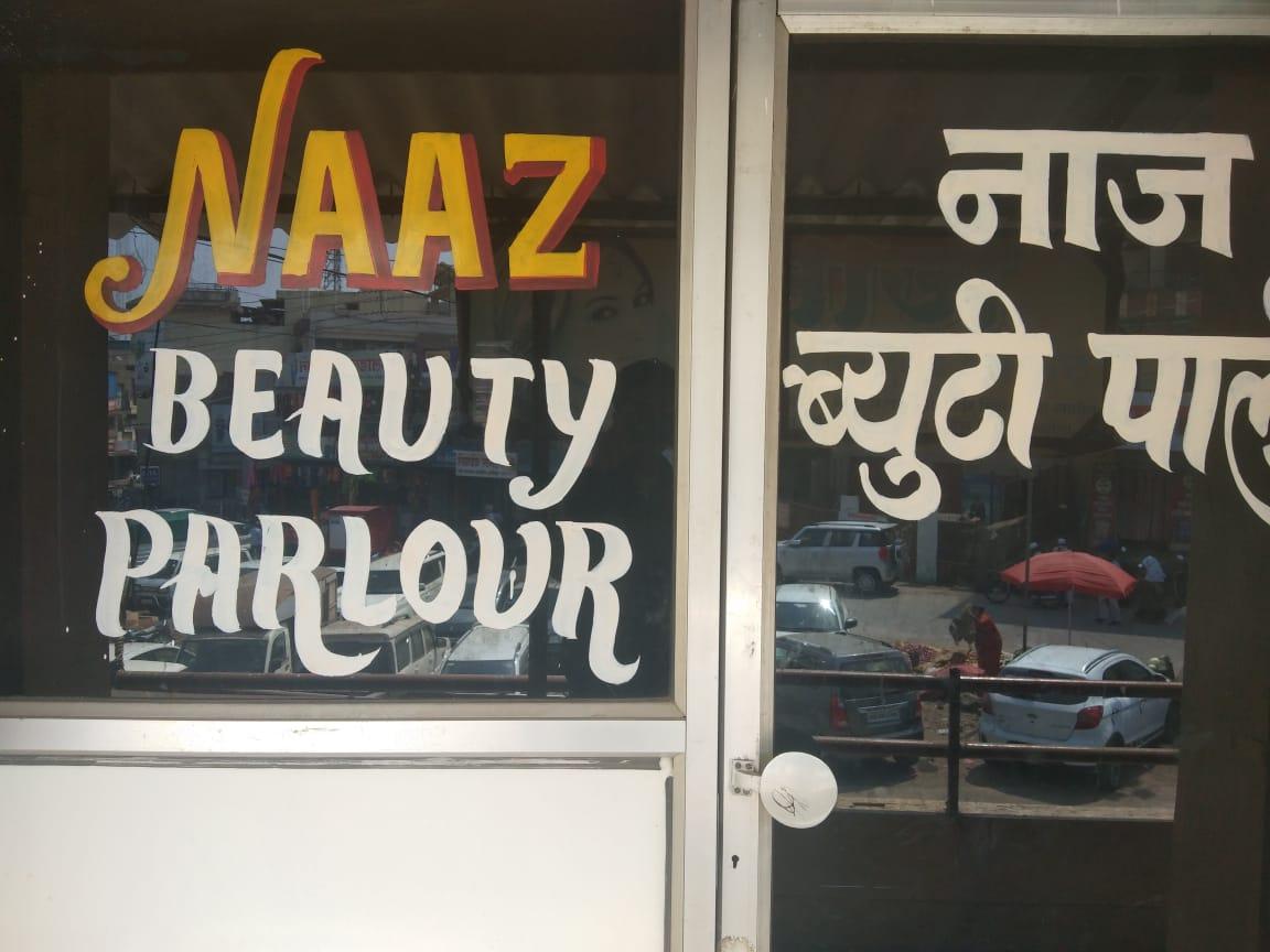 NAAJ Beauty Parlour