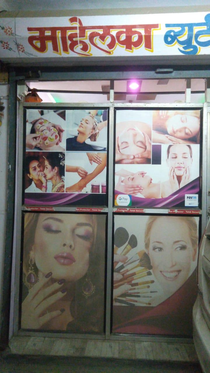 Mahelka Beauty Parlour